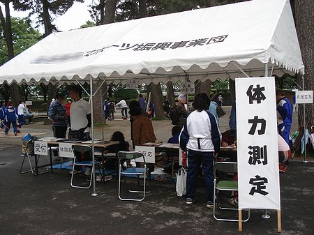 100530opening_taikai 002b.jpg