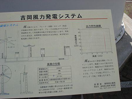 110428yoshioka 001b.jpg