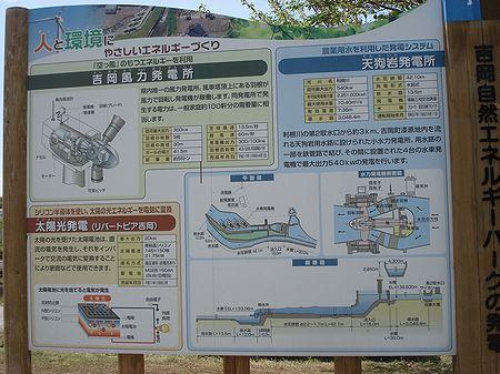 110428yoshioka 002b.jpg